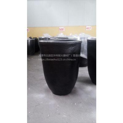 冶炼专用碳化硅石墨坩埚950#