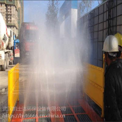 武汉工程车辆冲洗台质量好价格便宜