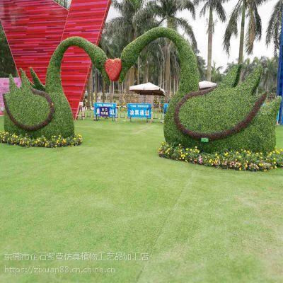 东莞厂家直销绿色植物绿雕仿真植物绿雕 海豚造型绿雕 公园园林景观绿雕 玻璃钢 仿真绿雕塑