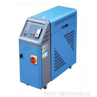 广东注塑机模温机维护