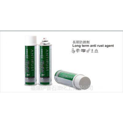 浙江温州、杭州正品直销银晶环保白色长期防锈剂 型号:AL-23W防锈价格