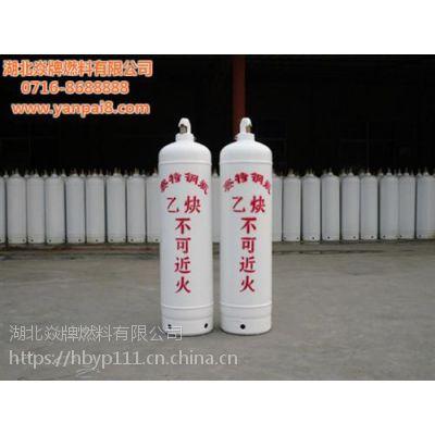 工业氧气供应商、监利工业氧气、焱牌燃料(在线咨询)