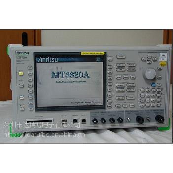 特价出售Anritsu MT8820A 综合测试仪 全场包邮