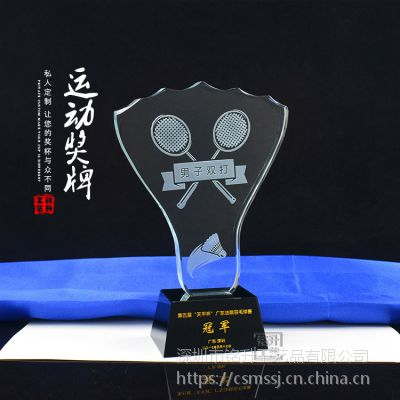 羽毛球比赛冠军奖牌定制 羽毛球造型水晶奖杯奖牌 深圳可定做奖杯奖牌造型大小厂家