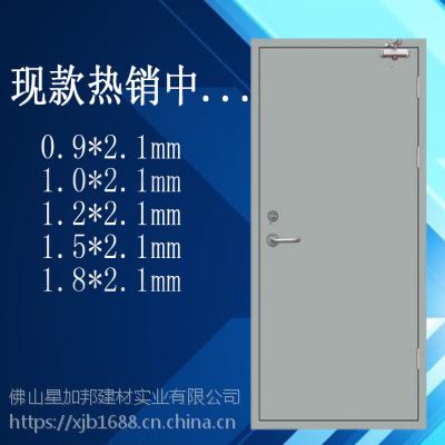 广东钢制防火门厂家定制钢质防火门消防通道门可过消防验收金属整套门
