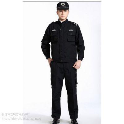淄博临沂保安标志服订做服务周到