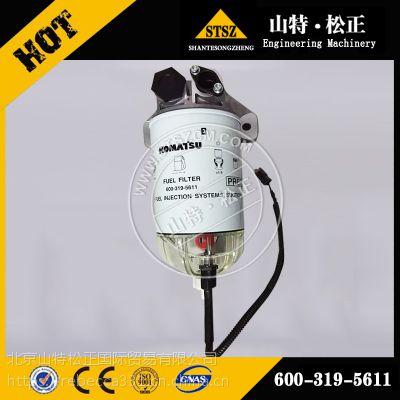 小松挖掘机配件PC200-8油水分离器600-319-5611