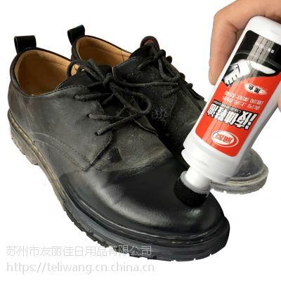 润友鞋油批发 真皮保养油