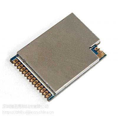 Sx1276|Sx1278芯片LoRa扩频无线模块SPI开发板模组5km YL-1276RF