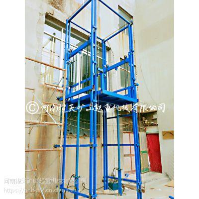河南揽天货梯SJD-2T-5M ,货梯缔造者,仓储用货梯,家庭用货梯