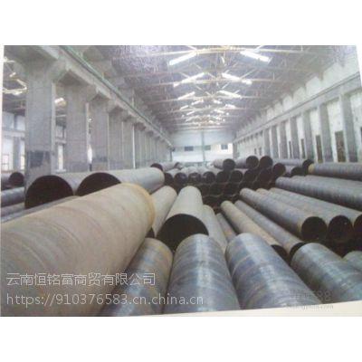 优质螺旋管,大口径螺旋管,规格型号价格咨询13577047250