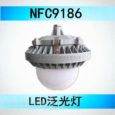海洋王NFC9189 防眩平台灯 LED泛光灯NFC9189康庆科技 吊顶泛光灯