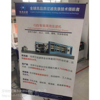 深圳定制优质KT板喷绘加包边条多少钱一平米