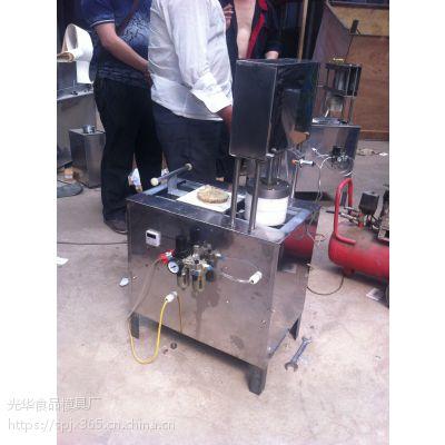 月饼自动成型压模具花型机设备