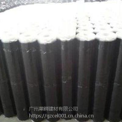 广州供应sbs自粘防水卷材 sbs自粘卷材报价 sbs自粘卷材价格表