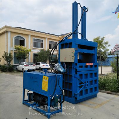 大同铁麒麟立式40吨废纸壳打包机厂家