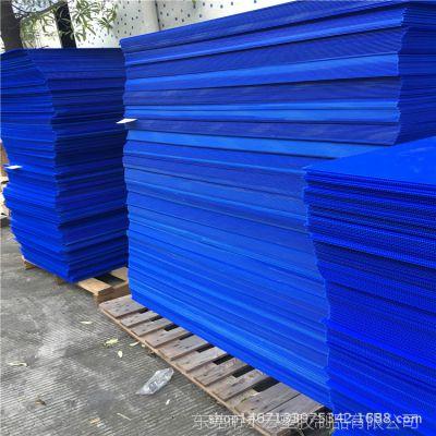 隔音塑胶PP中空板 彩色万通板制造厂家