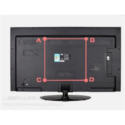 上海电视设备安装_本公司承接安装电视_上海电视安装