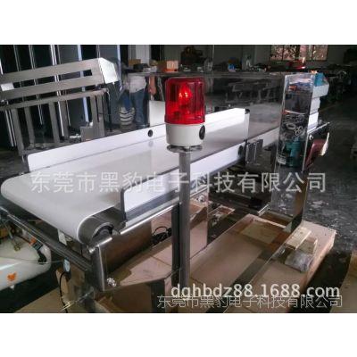 东莞金属检测机 东莞食品金属检测机 广州中山珠海食品金属检测机