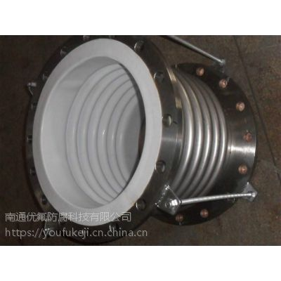 四氟膨胀节 衬PTFE短节 四氟补偿器 衬铁氟龙膨胀节来货加工厂家