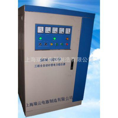 供应三相稳压器 SBW电力稳压器 交流稳压器 净化稳压器