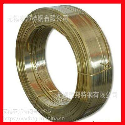 现货供应环保H59黄铜板 铜带 H62铜板 H68雕刻黄铜板 铜箔 铜棒
