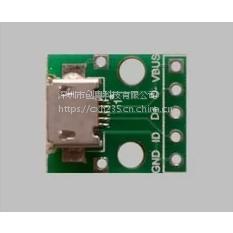 MICRO USB转Dip 母座B型 麦克5p 贴片转直插 转接板 已焊接 母头