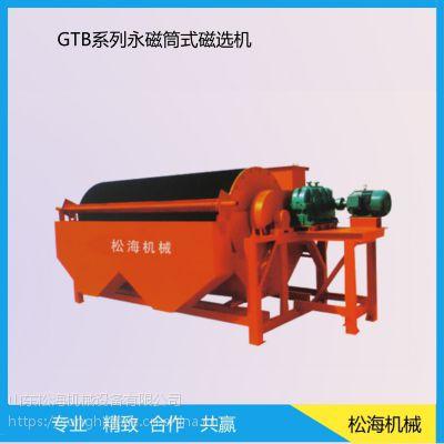 haisunCTB系列永磁筒式磁选机 质优价廉