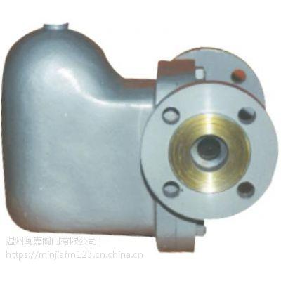 CS49热动力圆盘式法兰蒸汽疏水阀小口径排量不锈钢疏水器