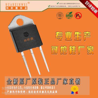 BCA55-1600B专业可控硅生产厂家HXW可控硅厂家直销