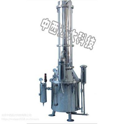 不锈钢塔式蒸汽重蒸馏水器中西 型号:SS1-TZ400 库号:M395736