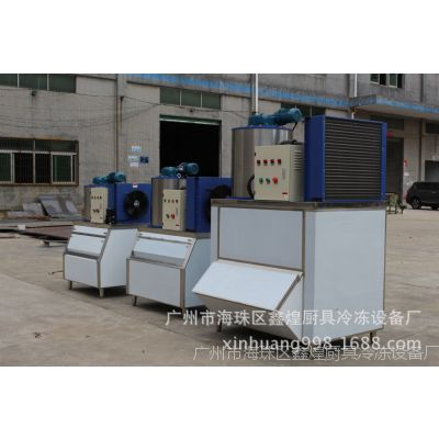 商用片冰制冰机 超市片冰机厂家0.3吨0.5吨1吨3吨5吨鱼鳞片机