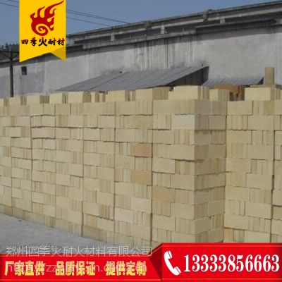 供应高铝砖 郑州四季火耐火材料 厂家直销 质量保障