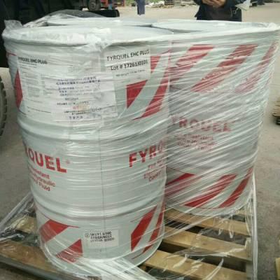 供应Fyrquel EHC PLUS环保型电力液压抗燃油,Fyrquel EHC PLUS抗燃油