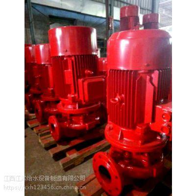江苏哪里有卖江洋消防泵XBD13/15-HY恒压切线泵XBD3/20-HY离心泵