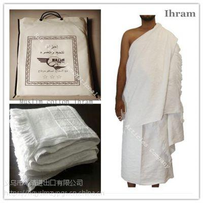 2018新上市穆斯林全棉戒衣Muslim pure cotton IhramTowel