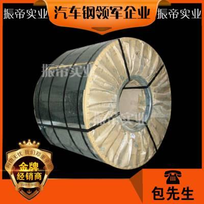 供应B280VK不同规格宝钢材料