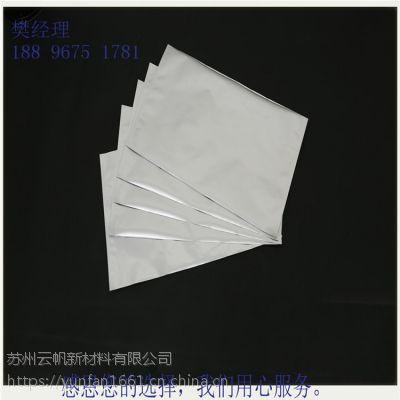 江苏电子元件包装防静电铝箔袋 真空袋