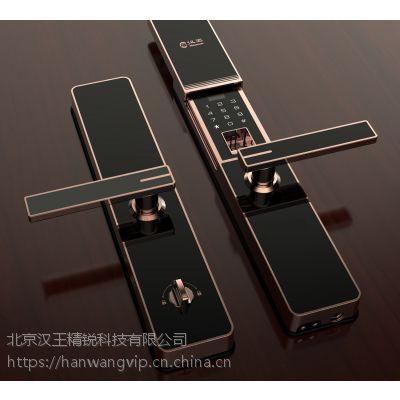 汉王(Hanvon)指纹锁 家用防盗门锁 密码锁 智能锁