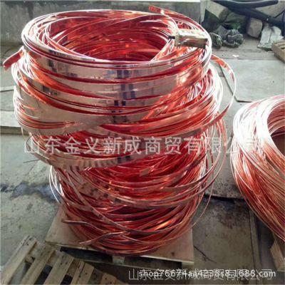 北京地铁四号线常年现货供应防雷镀铜镀锡铜圆钢扁钢角钢