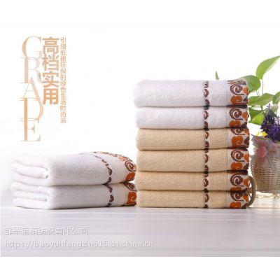 厂家直销中国结竹纤维提花毛巾祥云毛巾8107广告礼品巾