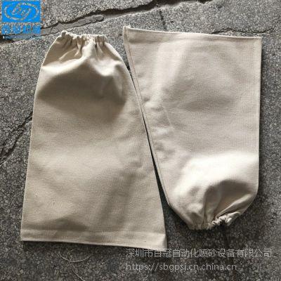 喷砂机袖套 手动箱式喷沙机专用伸手帆布加厚袖套 可订做各种袖套