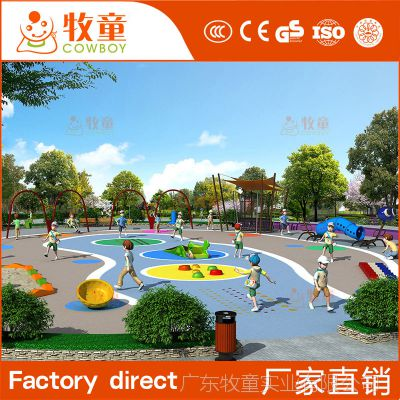 2017新款儿童运动协调器材 室外乐园设计装修 户外儿童游乐设施定制