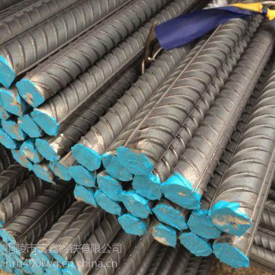 美标ASTM A706标准GR60W可焊接型美标螺纹钢 生产厂家 可订轧排产