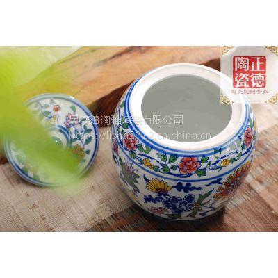 正德陶瓷景德镇青花陶瓷坛5斤定做密封罐