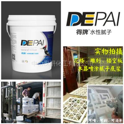 广东油漆辅料批发,钉眼修补腻子膏找得牌水性腻子专业厂家