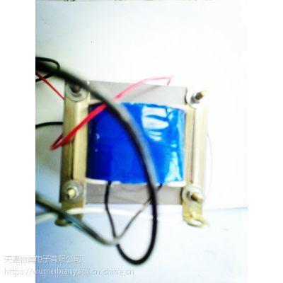 EI114 EI系列变压器 天津变压器厂家