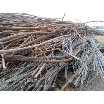长期提供废金属回收