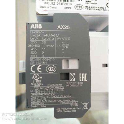 低压电器 A接触器全系列
