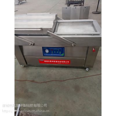 潍坊600/2S大米下凹式真空包装机厂家直销